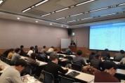 '미래차 전장시스템, 경량화 소재 공정 기술 세미나' 10월 21일~22일 온·오프라인 동시 개최.jpg