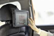 플러스티브이-LG전자, 인터랙티브 광고 플랫폼 '택시플러스' 출시