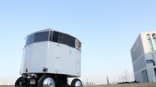 뉴빌리티 실외 주행로봇 '뉴비', 연대 송도캠퍼스서 무인 배달 성공
