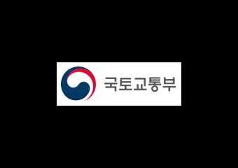 국토교통부, 수소교통 복합기지 구축 시범사업 선정