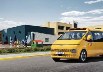 현대자동차, 어린이 통학 차량 '스타리아 킨더' 출시