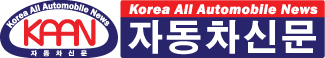 자동차신문, Korea All Automobile News
